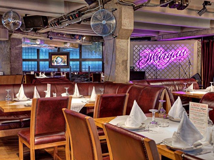 Акция дня: -25% на все меню и напитки в ресторане «Жигули» на Новом Арбате