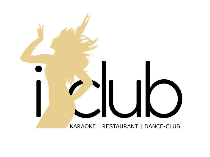 Акция дня: -50% на все меню и напитки в ресторане-караоке и диско клубе «i-Club» на Калужской