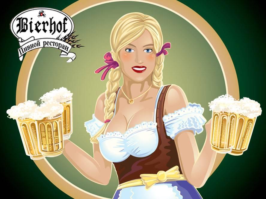 Акция дня: -50% на всё меню и напитки в пивном ресторане «Bierhof» на Таганке